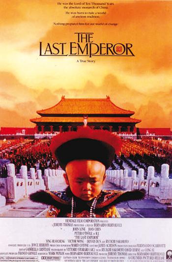 le-dernier-empereur
